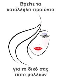 Δάφνης    Πρέσες Μαλλιών    Επαγγελματικά Είδη Κομμωτηρίου   Ομορφιάς 106a1d5458b
